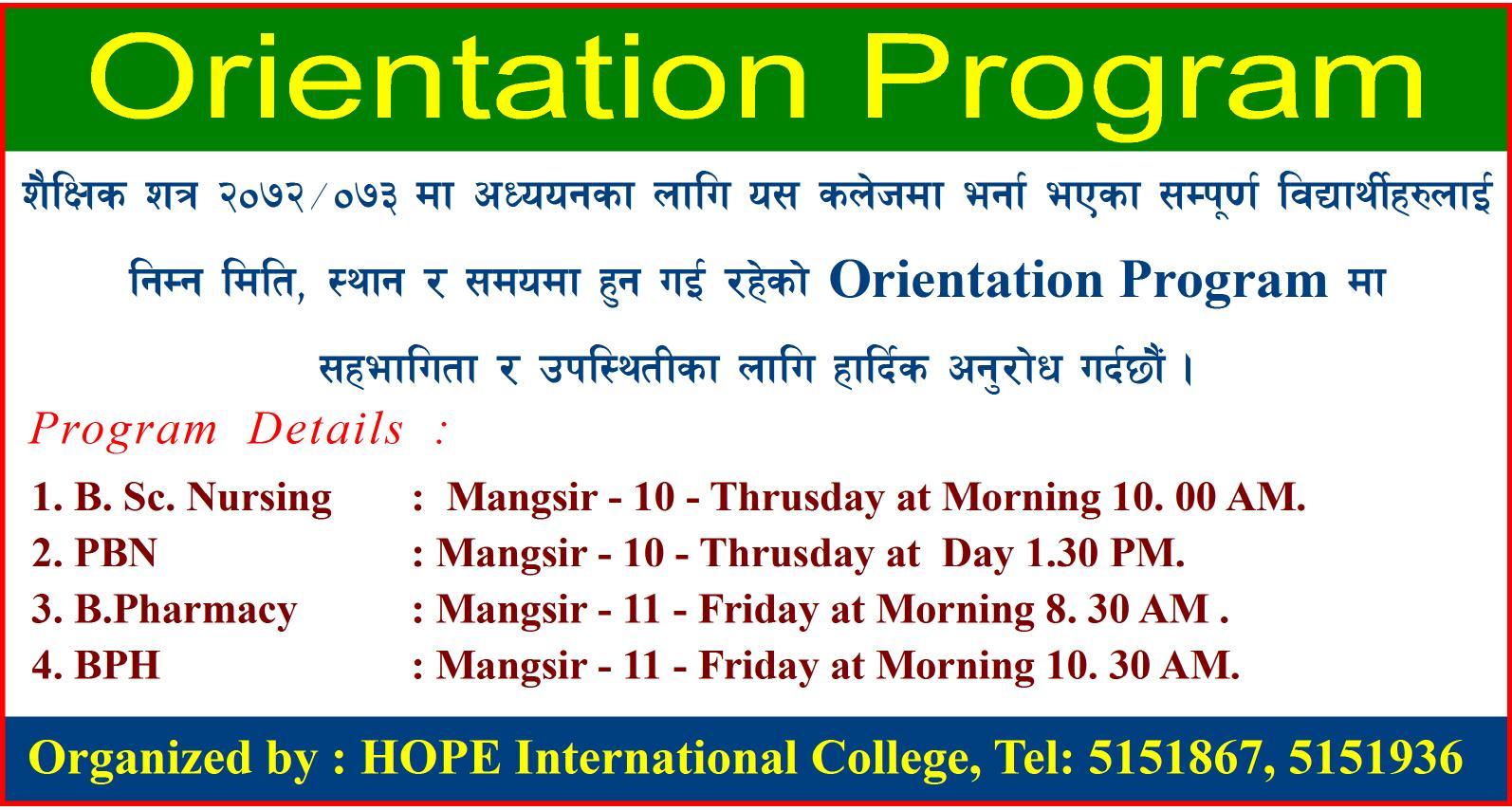 Orientation Program 2072